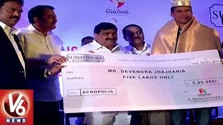 Paralympics Medallists Felicitated By Telangana Government | Hyderabad | V6 News