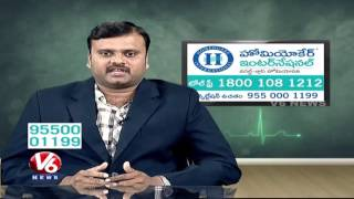Asthama and Allergy Symptoms & Treatment l Homeocare International | Good Health