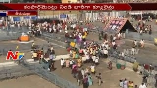 Record No of Devotees Rush in Tirumala || NTV
