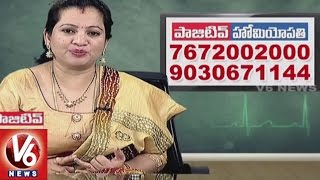 Reasons And Treatment For Infertility Problems | Positive Homeopathy | Good Health | V6 News