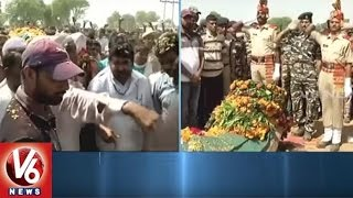 SSB Jawan Ghanshyam Final Cremation Rites In Rajasthan | Zakura Attack | V6 News