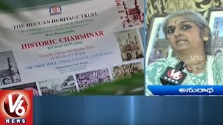 Historic Charminar Photo Expo In Urdu Hall At Himayat Nagar | Hyderabad | V6 News