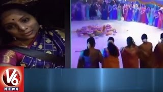 MP Kavitha Participated In Bathukamma Festival Celebrations At Sonderborg | Denmark | V6 News