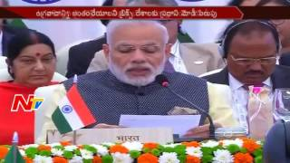 Narendra Modi speech in Brics Committee || Goa || #BricsSummit || NTV
