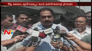 Tammineni Veerabhadram Maha Paadhayatra For 4000 kms Starts Tomorrow from Ibrahimpatnam || NTV