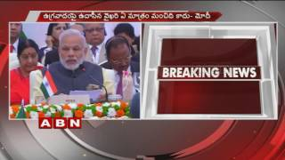 PM Modi Says At BRICS Summit, Selective Approach To Terror Won't Do | ABN Telugu