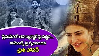 Shruti Haasan responds over comments on her Role in 'Premam'