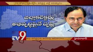 Telangana to bring in admin reforms in big way – TV9. Photo,Image,Pics