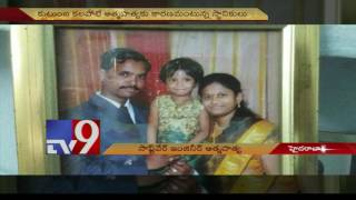 Software engineer commits suicide in Secunderabad – TV9