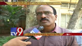 Serve on illegal encroachment of Nalas in Hyderabad – TV9