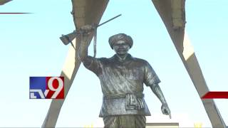 Komaram Bheem's 76th death anniversary at Jodeghat village in Adilabad – TV9
