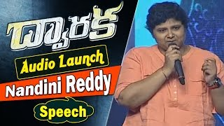 Nandini Reddy Speech @ Dwaraka Movie Audio Launch || Vijay Deverakonda, Pooja Jhaveri