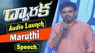 Director Maruthi Speech @ Dwaraka Movie Audio Launch || Vijay Deverakonda, Pooja Jhaveri