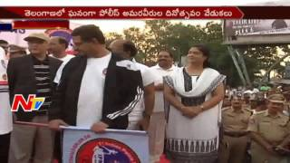 Police Amaraveerula Dinotsavam Celebrations Still Continues By Run || Telangana || NTV
