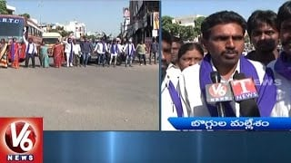 Mala Mahanadu Leaders Demand To Announce Peddapalli District Name As Venkataswamy | V6 News