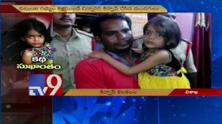 Kidnapped Visakha girl back with parents – TV9