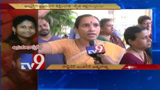 Woman commits suicide, family alleges dowry harassment – TV9