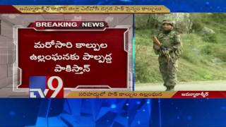 One soldier dies as Pakistan violates ceasefire along LoC in Rajouri district – TV9
