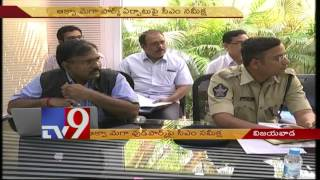 CM Chandrababu review meet with officials over Mega Aqua Food Park – TV9