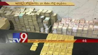 Hawala racket busted in Delhi and Hyderabad – TV9