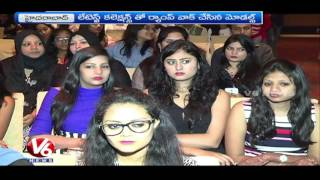 INFD Fashion College Convocation Ceremony | Amazing Kashmiri Collections | V6 News