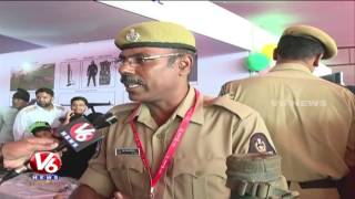 Police Weapons Exhibition In Peoples Plaza | Hyderabad  V6 News