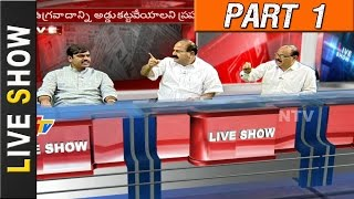 Modi Warns Pakistan At BRICS Summit || Opposition Parties Target PM Modi || Live Show Part 1