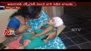 2 Years Baby Boy Dies after Falling From Amravati Express in Kurnool || NTV. Photo,Image,Pics