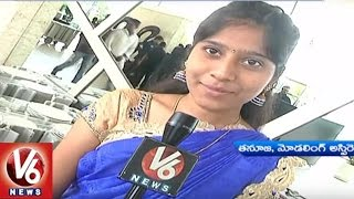 Visakhapatnam People Shows Interest On Modelling | Fashion Shows In Vizag | V6 News