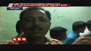 2-Year old baby dies after Falling onto Track at kurnool (17-10-2016)