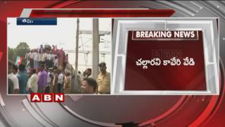 Cauvery water dispute | 48 hour state wide 'rail roko' protest in Tamil Nadu(17-10-2016)
