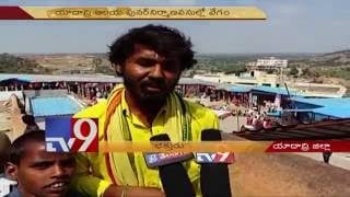 TS Govt speed up Yadadri Temple renovation works – TV9