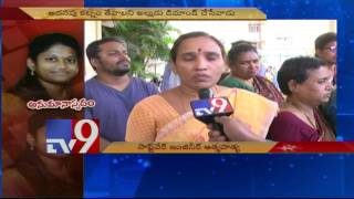 Suspicious death of married woman in Hyderabad – TV9