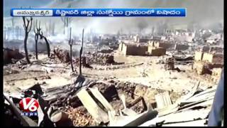 80 Houses Gutted In Massive Fire At Sukhni Village | Jammu & Kashmir | V6 News
