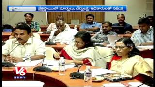 Miinster Jupally Krishna Rao Plans To Hold Review Meet With New Districts Officers | V6 News