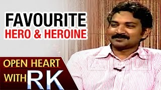 SS Rajamouli Reveals His Favourite Hero & Heroine | Open Heart with RK | ABN Telugu