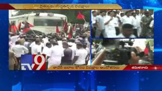 Cauvery water dispute : TN farmers organisations begin 48-hour rail roko – TV9