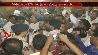 Justice Manjunath Committee Conducts Referendum In Anantapur
