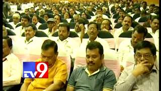 Minister Harish Rao addresses in TS Marketing committee summit – TV9