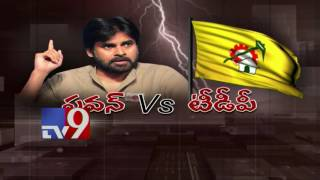 Pawan Kalyan Vs. TDP over Aqua Food Park – TV9