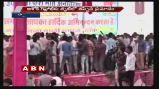 Stage collapses at ex CM Ashok Gehlot's programme in Rajasthan