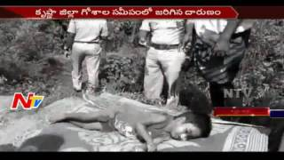 Mother Beats Her Son with the Help of Her Boy Friend || Son EXpired || Krishna || NTV