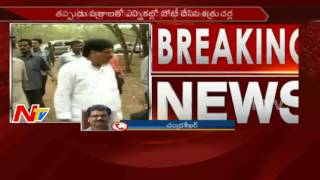 High Court Order for Satrucharla Vijaya rama Raju to Recovery Salary || Srikakulam || NTV