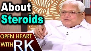 Pavuluri Krishna Chowdary About Steroids | Open Heart with RK