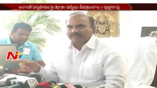 Government Will not Spare Fake Seed Companies- Prathipati Pulla Rao || Andhra Pradesh || NTV