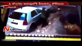 Cow Thieves in Gujarat || Caught on CCTV Footage