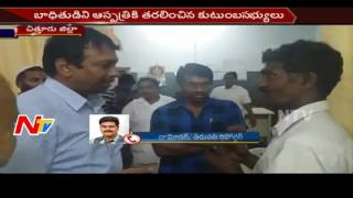 Student Tries to End His Friend's Life || Chittoor || NTV