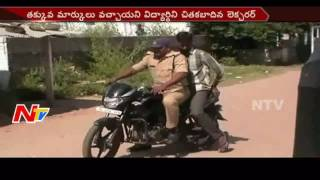 Teacher Beats Student for Less Marks || Parents Complaint to Police || Manchiryala || NTV