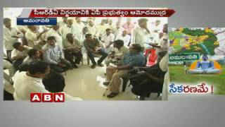 Andhra Pradesh govt to implement Land Acquisition Act (17-10-2016)