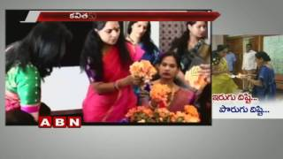 TRS MP Kavitha Reaches Hyderabad After Bathukamma Celebrations Abroad (17-10-2016)